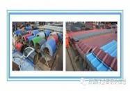 彩钢瓦树脂瓦堆场