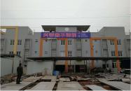 青白江现货堆场