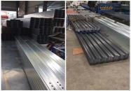 C型钢与楼承板