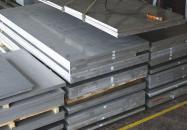 合金中厚铝板(可开零)